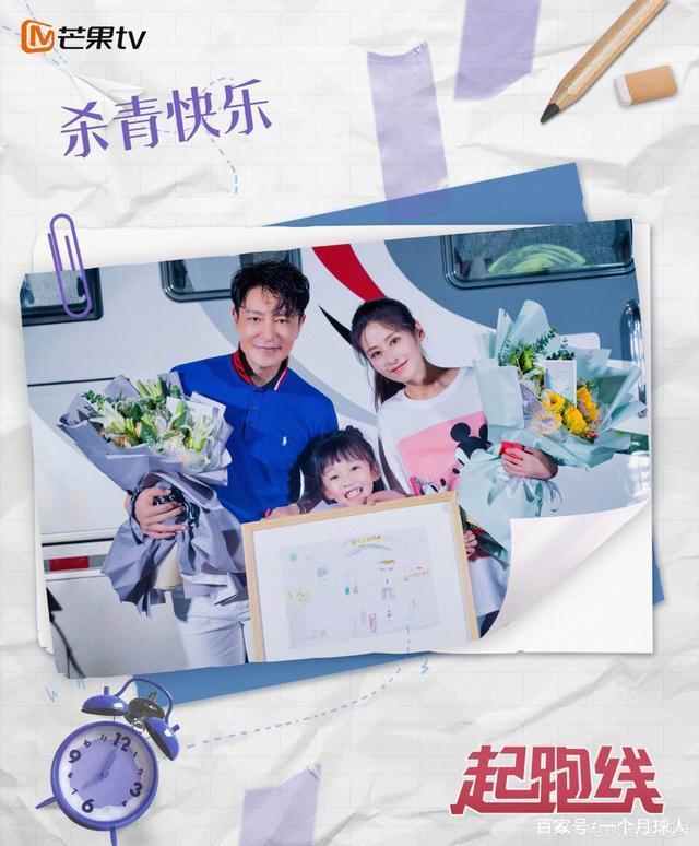 刘涛起跑线百度云网盘【高清版】百度云资源分享