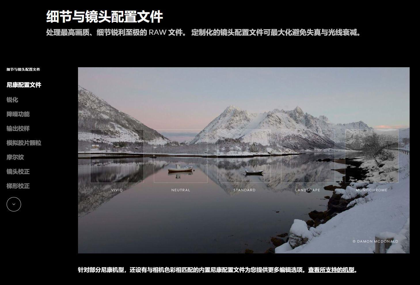 软件下载-飞思图像编辑处理软件Capture One 21 Pro v14.1.1 WIN/MAC中文版(7)