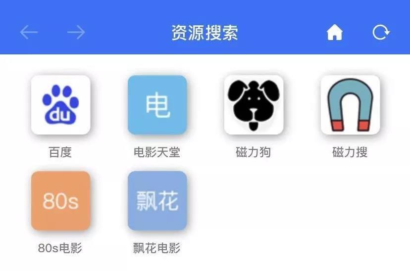 5f29863814195aa5948a0f3d 雷电下载(iOS)