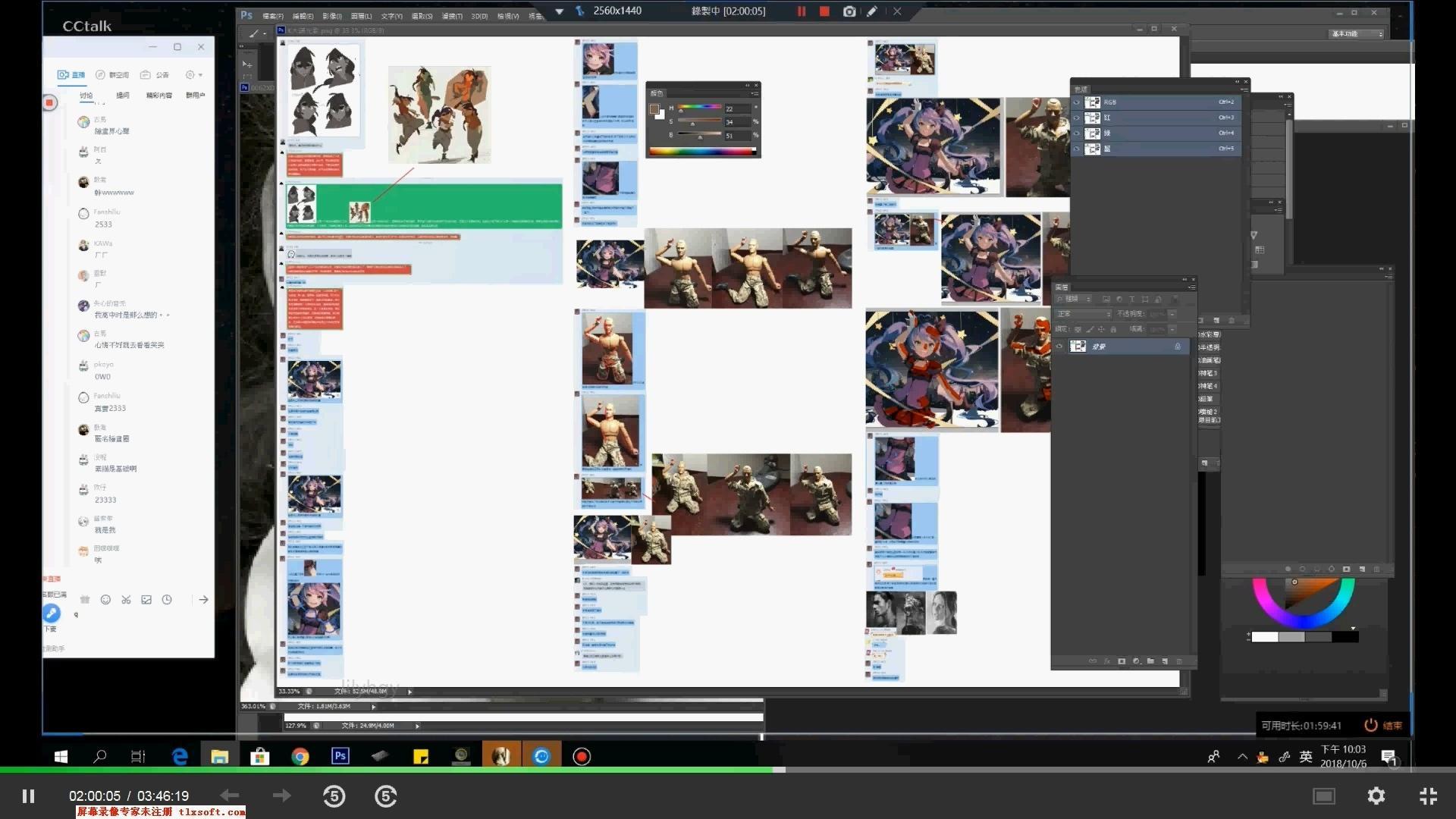 原画绘画教程-Krenz K大原画绘画色彩视频课程 8课 25GB(4)