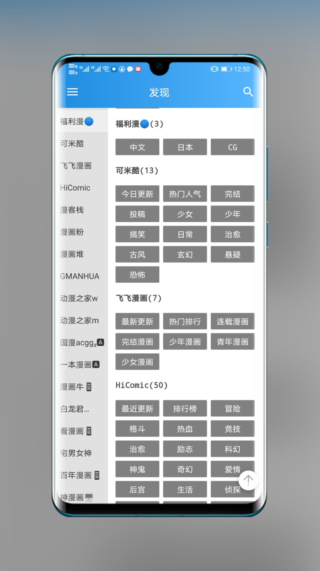 5f817ad01cd1bbb86b0c027d 宝藏网站就是-源仓库