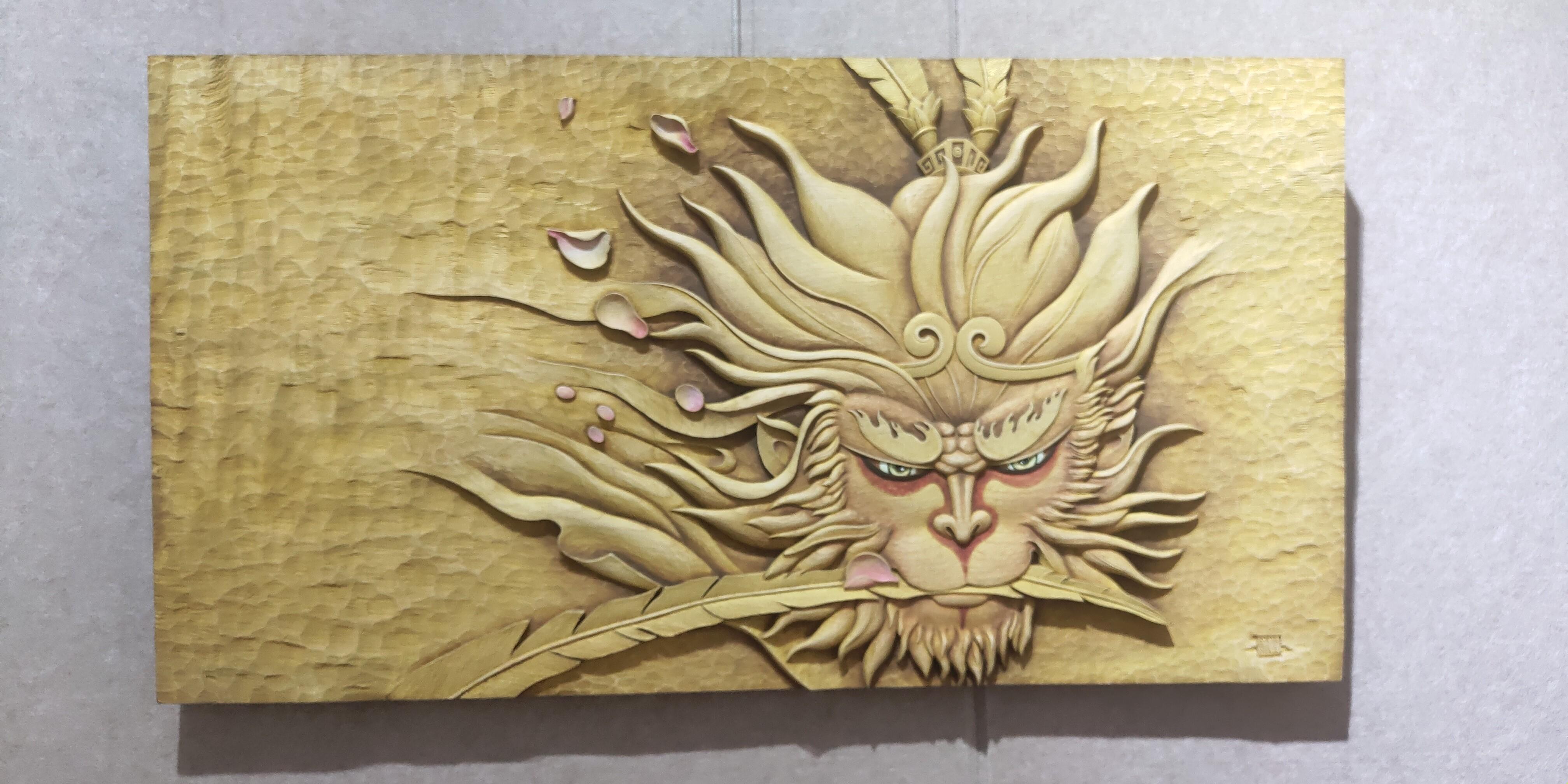 雕刻作品 《大圣归来》 李锡路