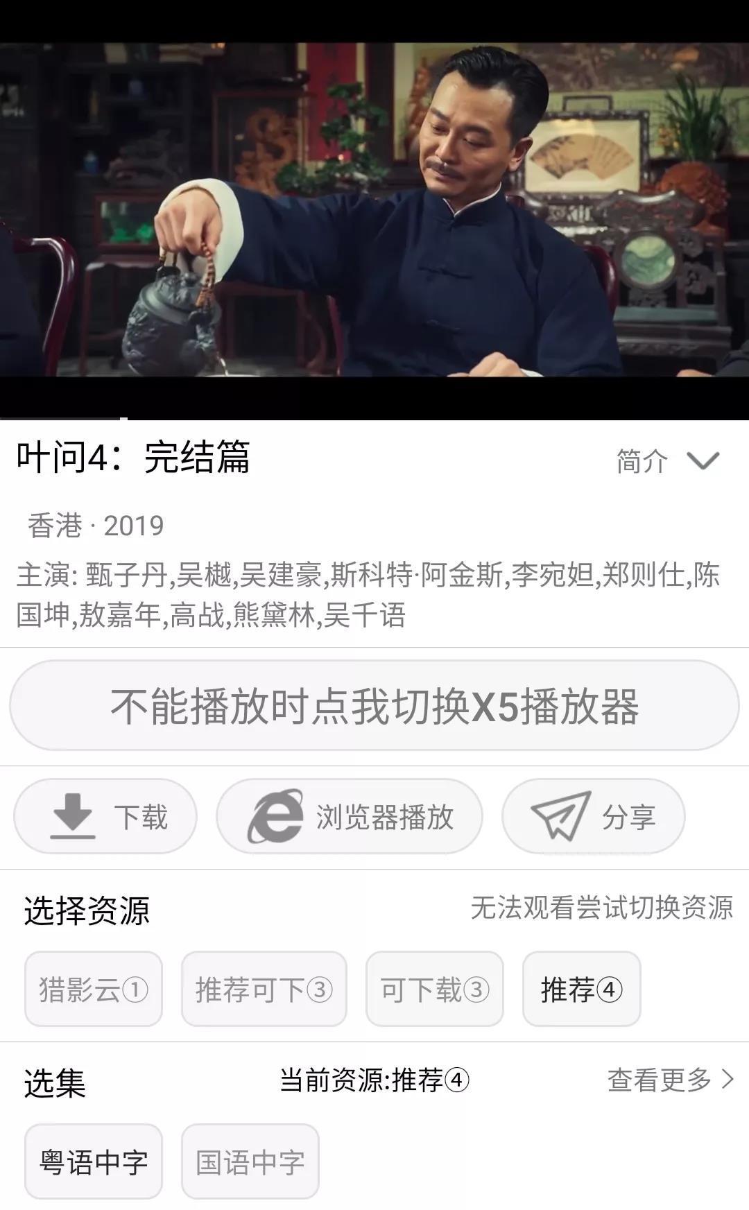 5eec8e7b14195aa5940bc137 猎影影视-安装影视软件