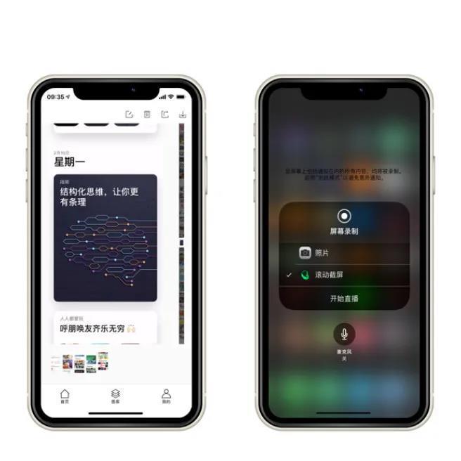 5f51bf41160a154a6769b19e 苹果用户必看,人手一个的神器,平板用户更是重点MyScript Nebo