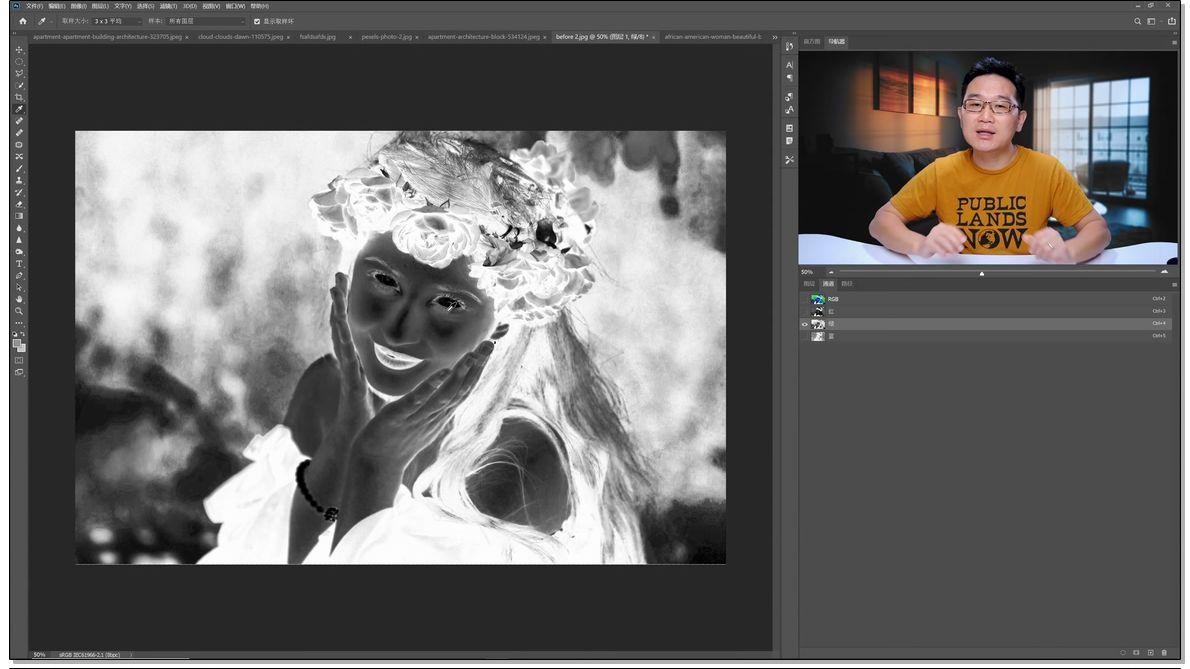 平面教程-巫师后期Photoshop 2020抠图思路大全套!——选择的艺术(4)