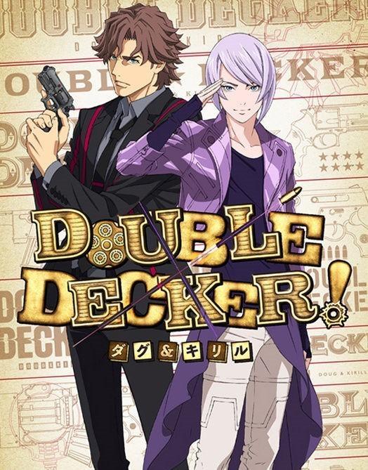 DOUBLE DECKER! 道格&基里尔 番外1080p百度云迅雷下载