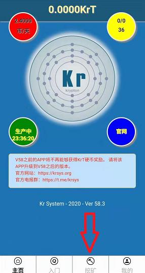 立方体Kr:总量3600万,纯零撸,不能错过的机会-爱首码网