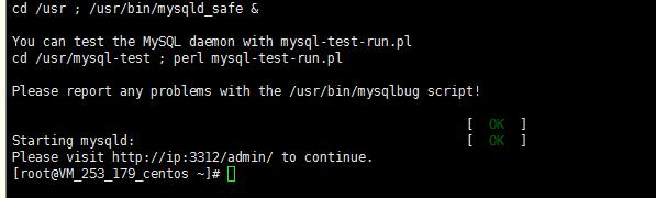 利用SWAPIDC和easypanel实现自助开通虚拟主机