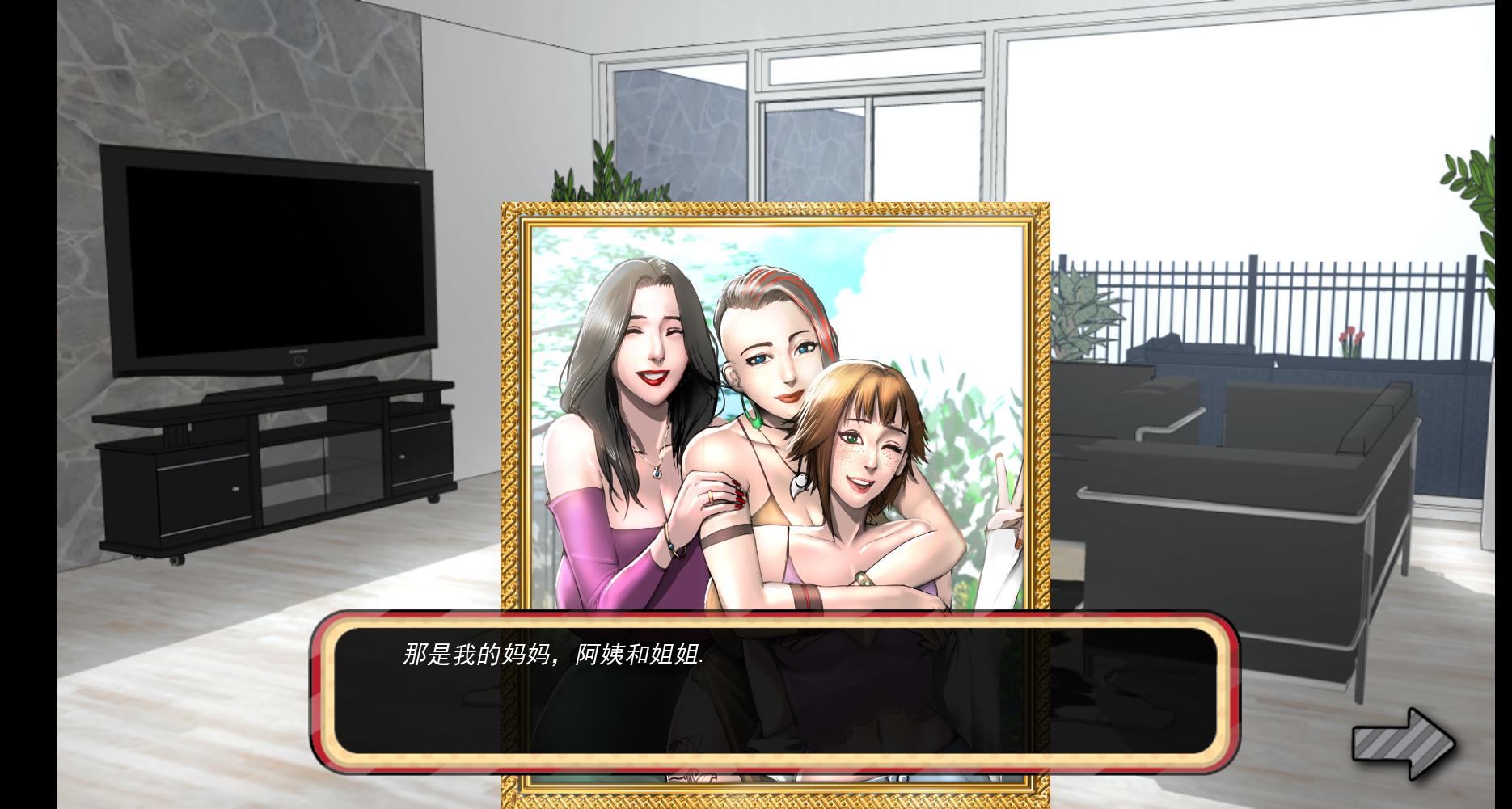 《乡村王子 v0.4》/SLG游戏/PC/安卓