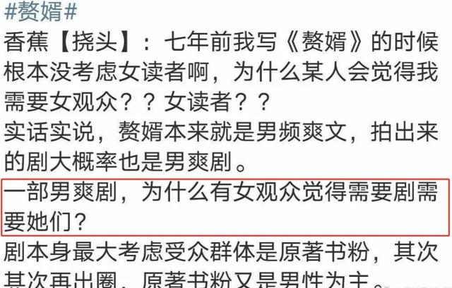 赘婿百度网盘「bd720p/mkv中字」最新Mp4