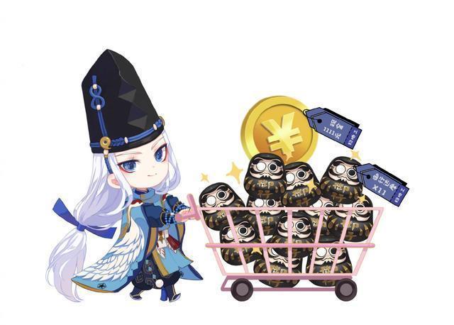 侍神令百度云下载超清晰完整版资源网盘-树荣社区
