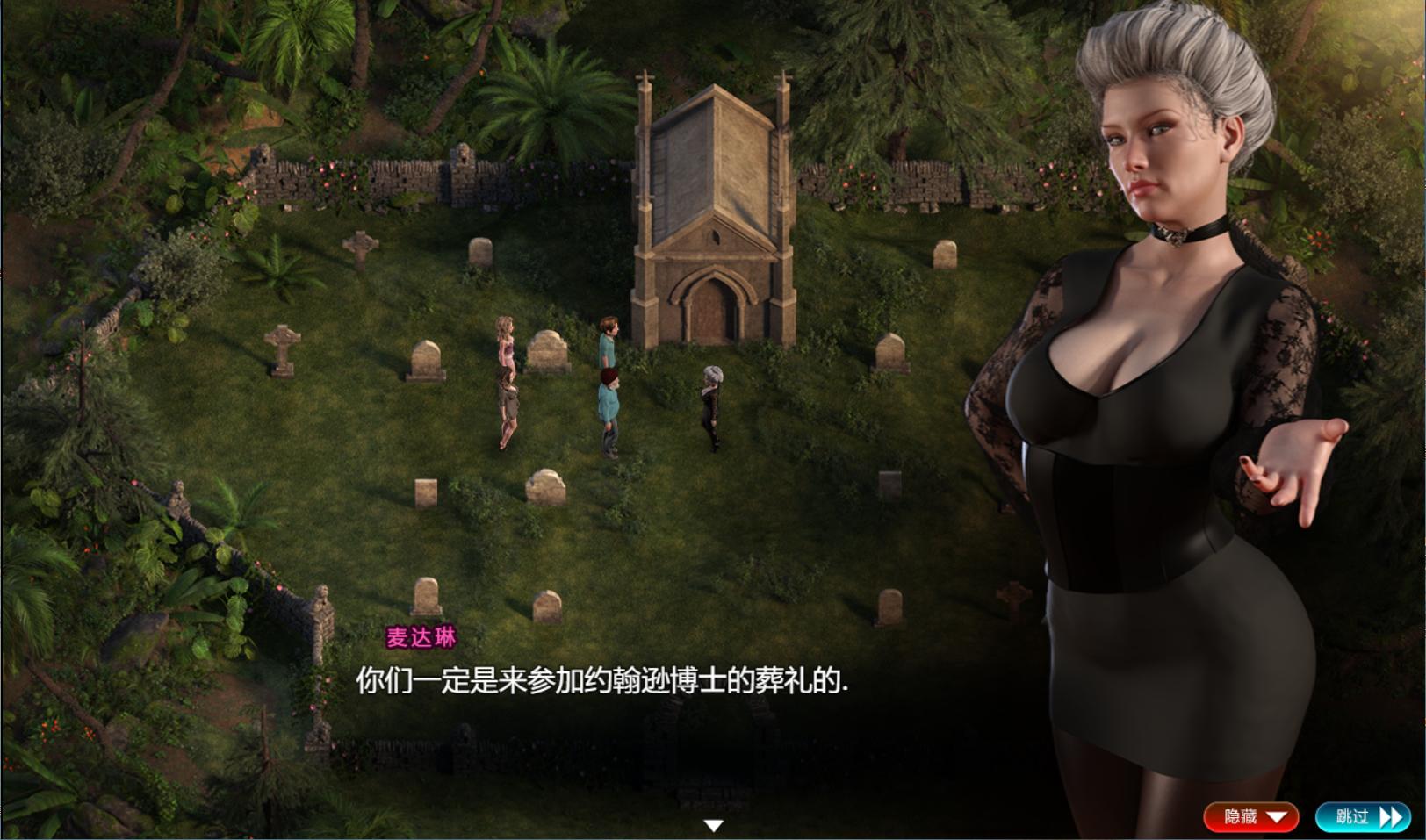 《纳迪亚之宝 32051》/RPG游戏/PC