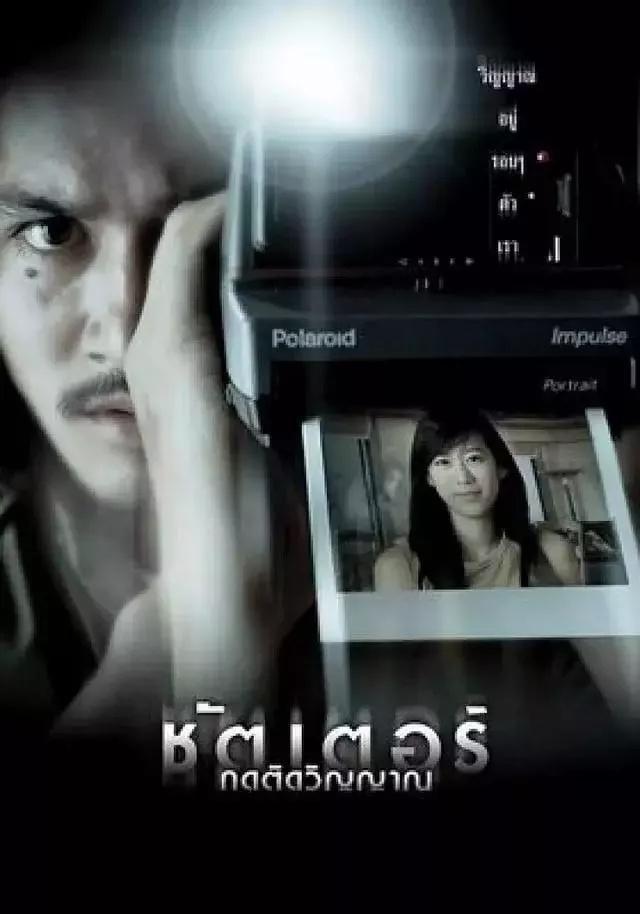 《鬼影》这部泰国神作,是多少人的童年噩梦?