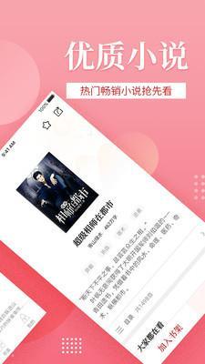 全民追书app安卓版下载v1.0