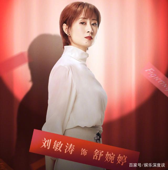 吴谨言正青春百度云资源【高清】网盘更新
