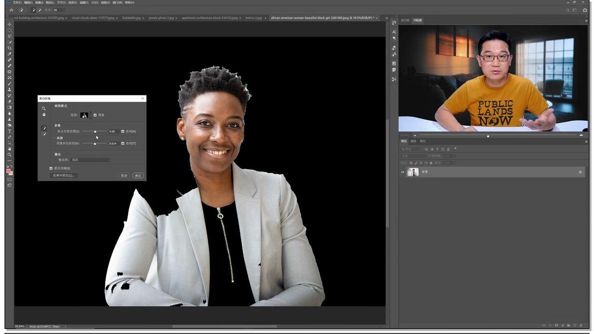 平面教程-巫师后期Photoshop 2020抠图思路大全套!——选择的艺术(5)