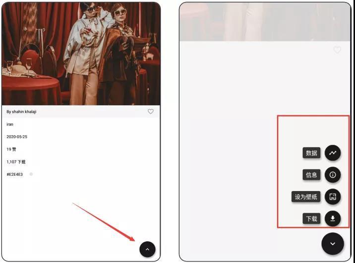 全球最大的无版权图片壁纸软件--Unsplash