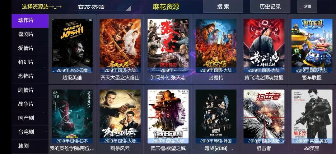 5ff7d9ae3ffa7d37b3ccf16e 一款全新电视盒子影视软件--爽看资源TV