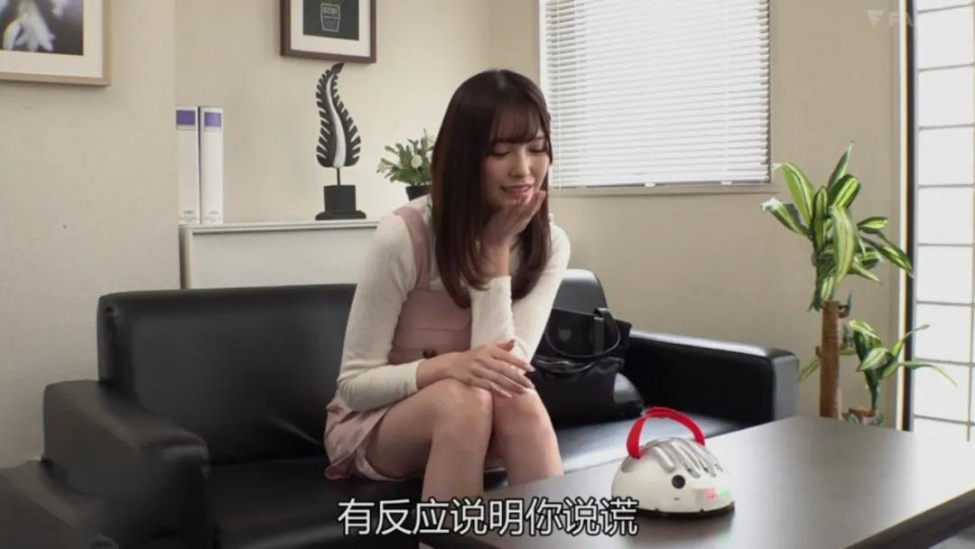 FSDSS-042:桥本有菜(橋本ありな)真假话大冒险,告诉你不为人知的秘密!