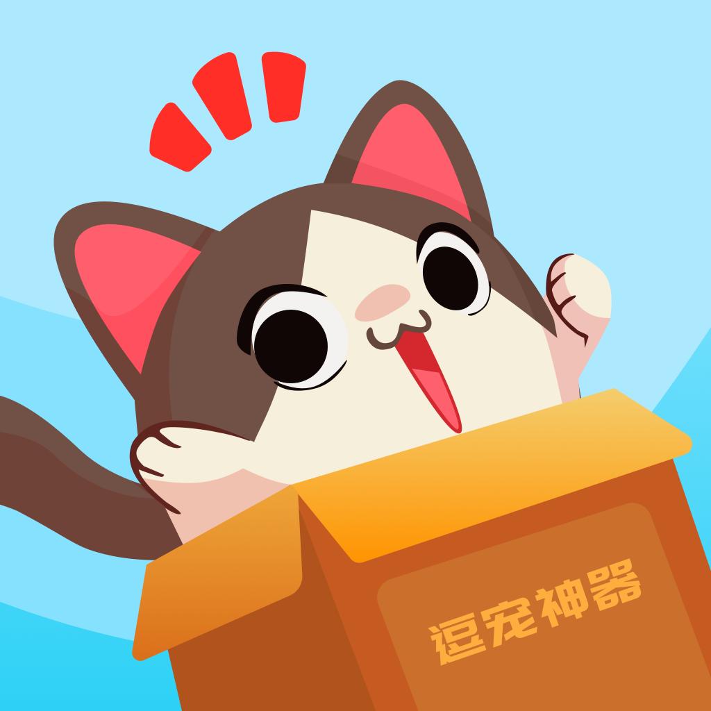 宠物翻译交流器优化版