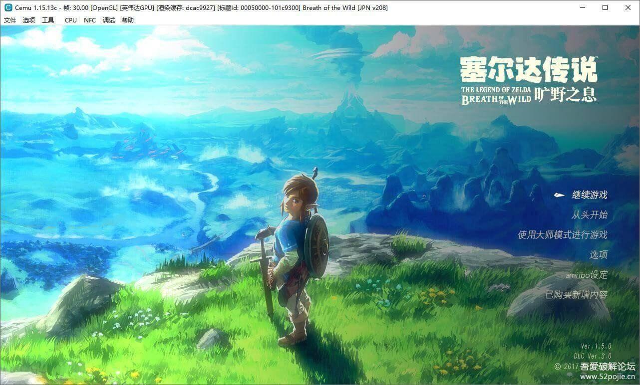 《塞尔达传说:旷野之息》全DLC打包下载