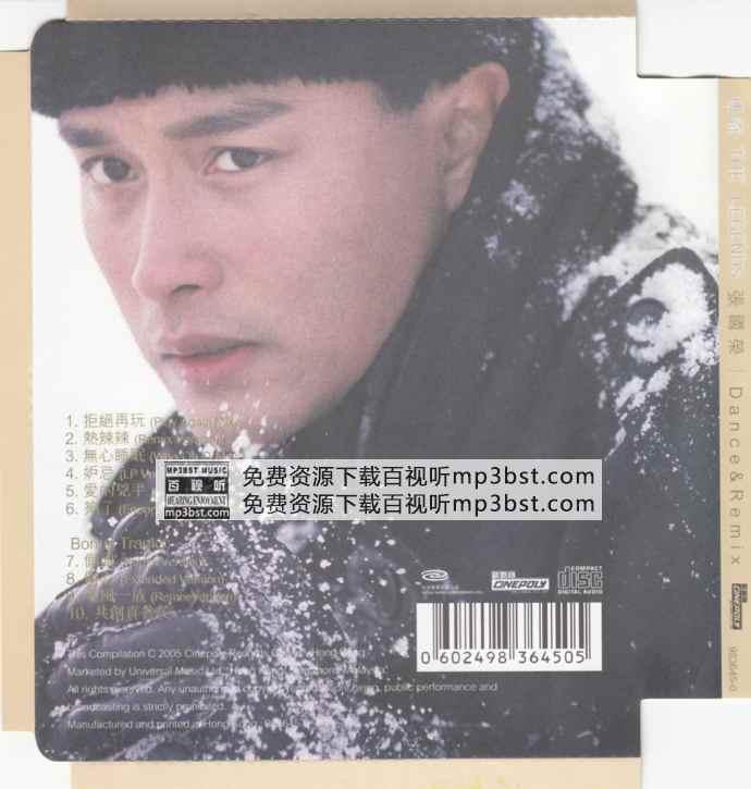张国荣 - 《Dance&Remix》传奇系列限量版[WAV]mp3bst.com