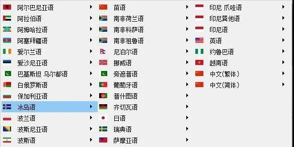 5faf518c1cd1bbb86bd37e8b Windows电脑系统的翻译软件,翻译语种颇多,高达104种语言的翻译