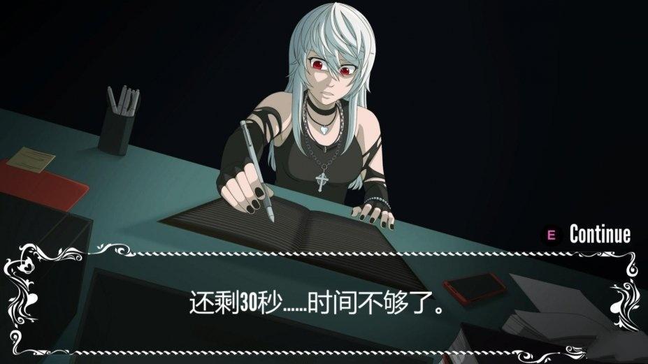 《病娇模拟器 Yandere Simulator》中文汉化版百度云迅雷下载【版本日期20190415】