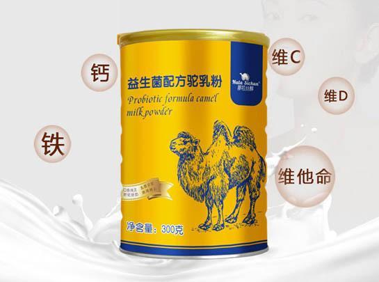 驼乳奶粉的营养