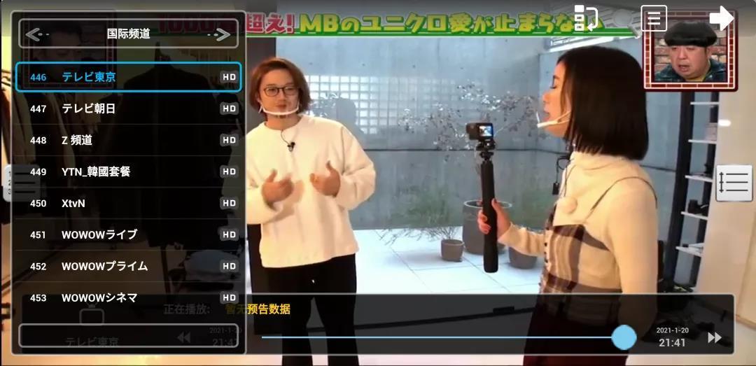 601f0b543ffa7d37b3bb2f2f 所有的直播频道都是免费--飞鸽电视