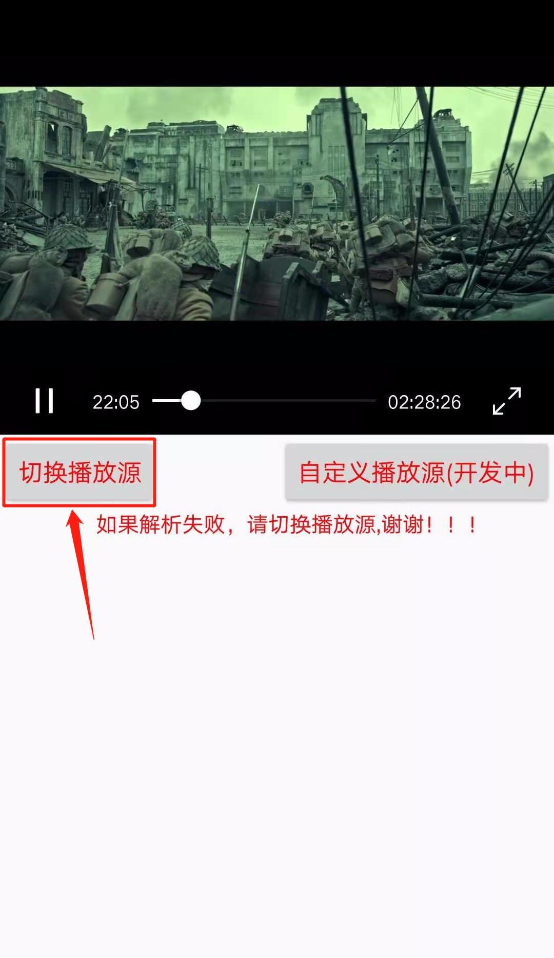 6003bc583ffa7d37b35d03b4 资源丰富的影视软件--端木视频VIP