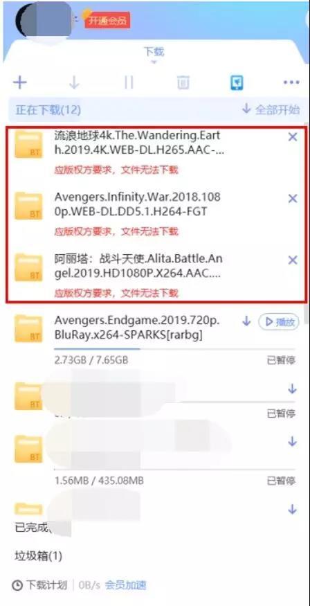 5f65e658160a154a67997dd9 速度超快的下载利器--Download Manager