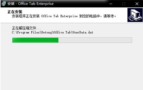 5f39ed2c14195aa594842452 Office—专为Office而生的标签工具