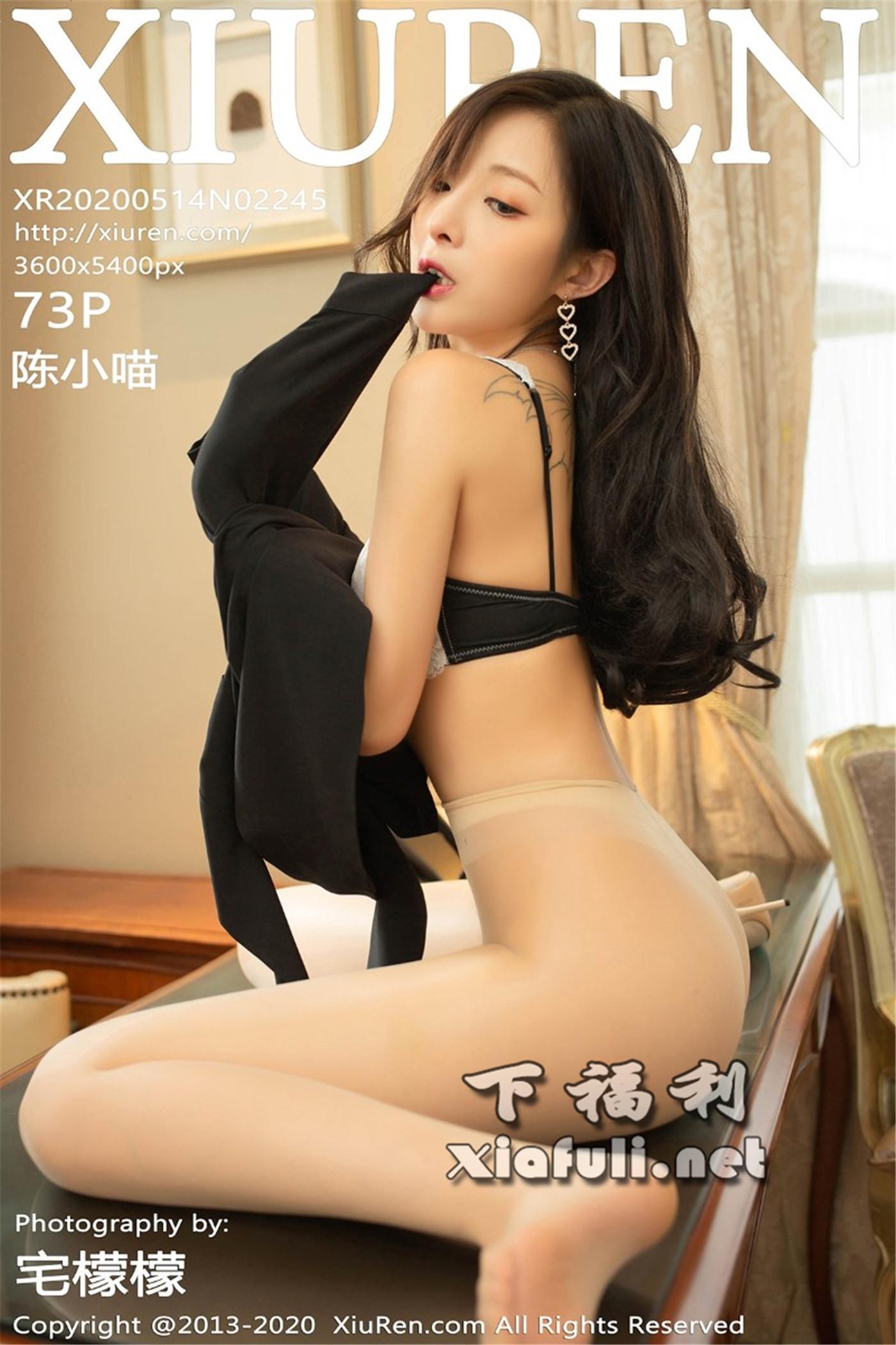 [XIUREN秀人网] 2020.05.14 No.2245 陈小喵 [74P/165MB]