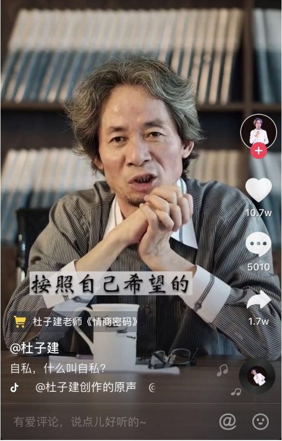 抖音男神杜子建简介:华艺传媒公司现状剖析 的图片第2张