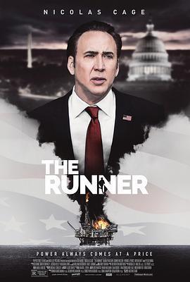 奔跑者2020