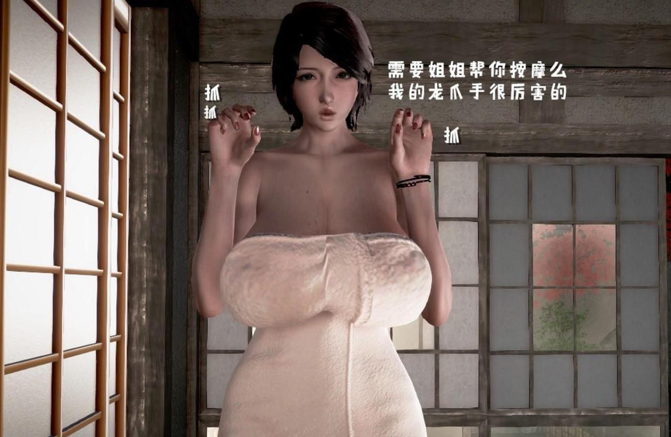 《香汗淋漓的房间!中文完结版》/漫画