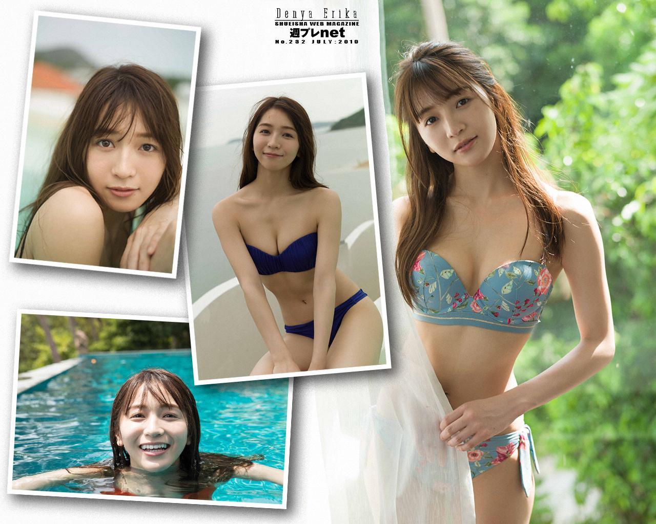 传谷英里香 Weekly Playboy 写真 泳装