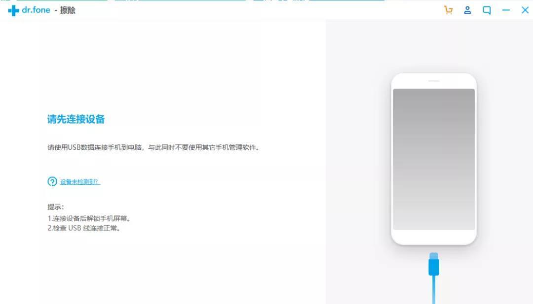 5f36071114195aa59488f647 安卓、IOS数据恢复神器