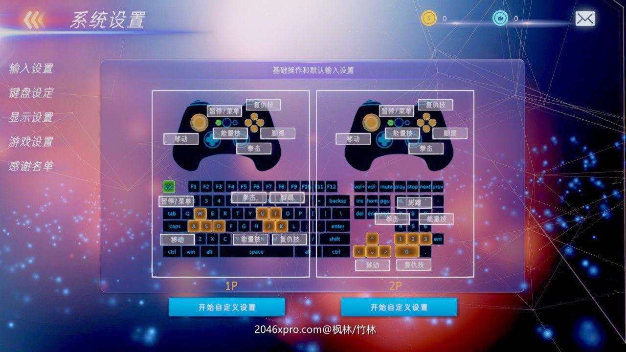 [欧美] 【大型3D格斗/中文/全动态】格斗天使SE Ver0.92 重置中文步兵破解版【新作】【3.6G】