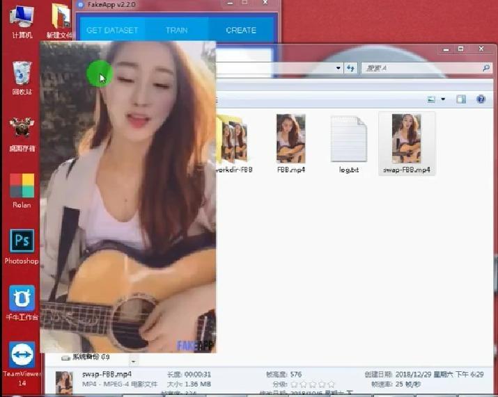 FakeApp 2.2 强大的人工智能处理视频换脸【附教程】