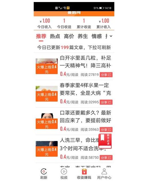 喜鹊网app挣钱套路玩法深度解析 的图片第2张