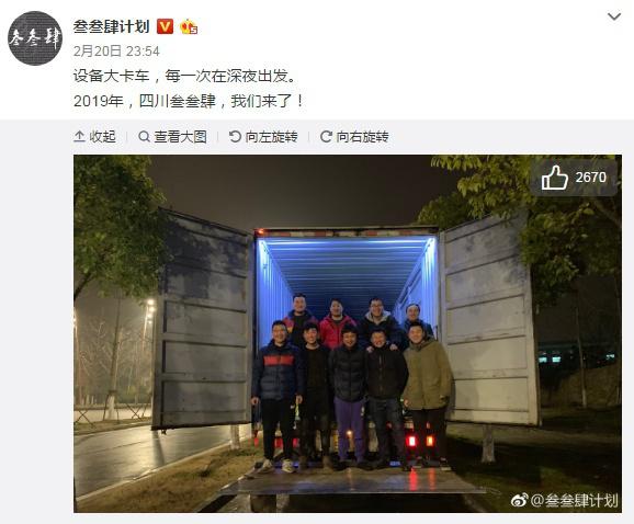李志音乐百度云迅雷下载