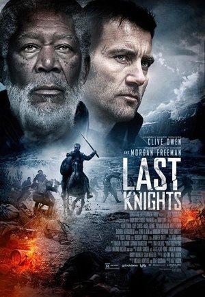 最后的騎士