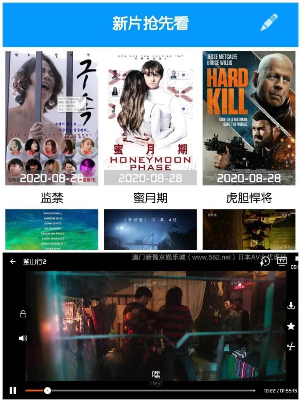 5ff718003ffa7d37b3732fc4 内容丰富,分类齐全的影视软件--看看影视