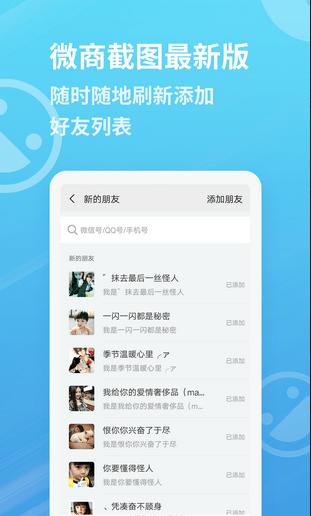 麦米工具箱app安卓版下载v1.0.0