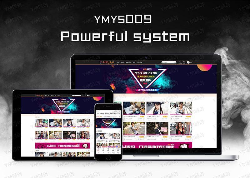 YMYS009 – 专业的在线视频网站源码
