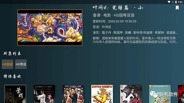 5f680e6e160a154a673528d7 小南TV电视版 安卓版