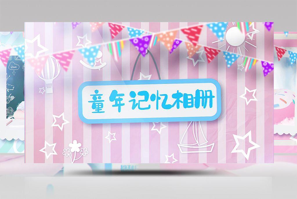 影音模板-小清新蓝粉儿童成长回忆相册AE模板(4)