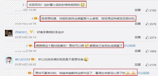 你好,李焕英百度云资源「HD1080p高清中字」 电视剧资源 第4张